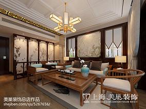 137平米中式复式客厅欣赏图片