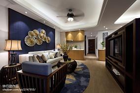 75.6平客厅混搭设计效果图