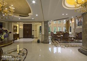 面积118平别墅客厅欧式实景图片别墅豪宅欧式豪华家装装修案例效果图