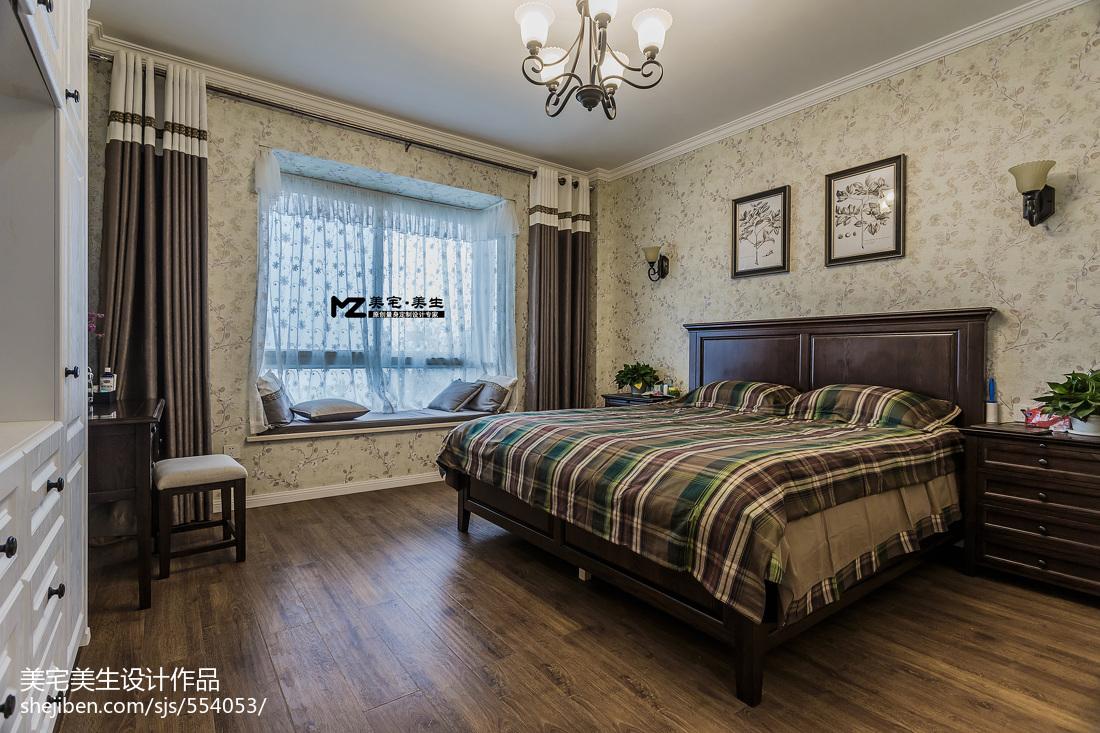 精选90平方三居卧室美式装修效果图片大全卧室窗帘美式经典卧室设计图片赏析