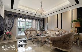 2018精选129平米欧式复式客厅效果图片