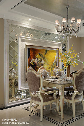 精美面积142平复式餐厅欧式装修设计效果图片