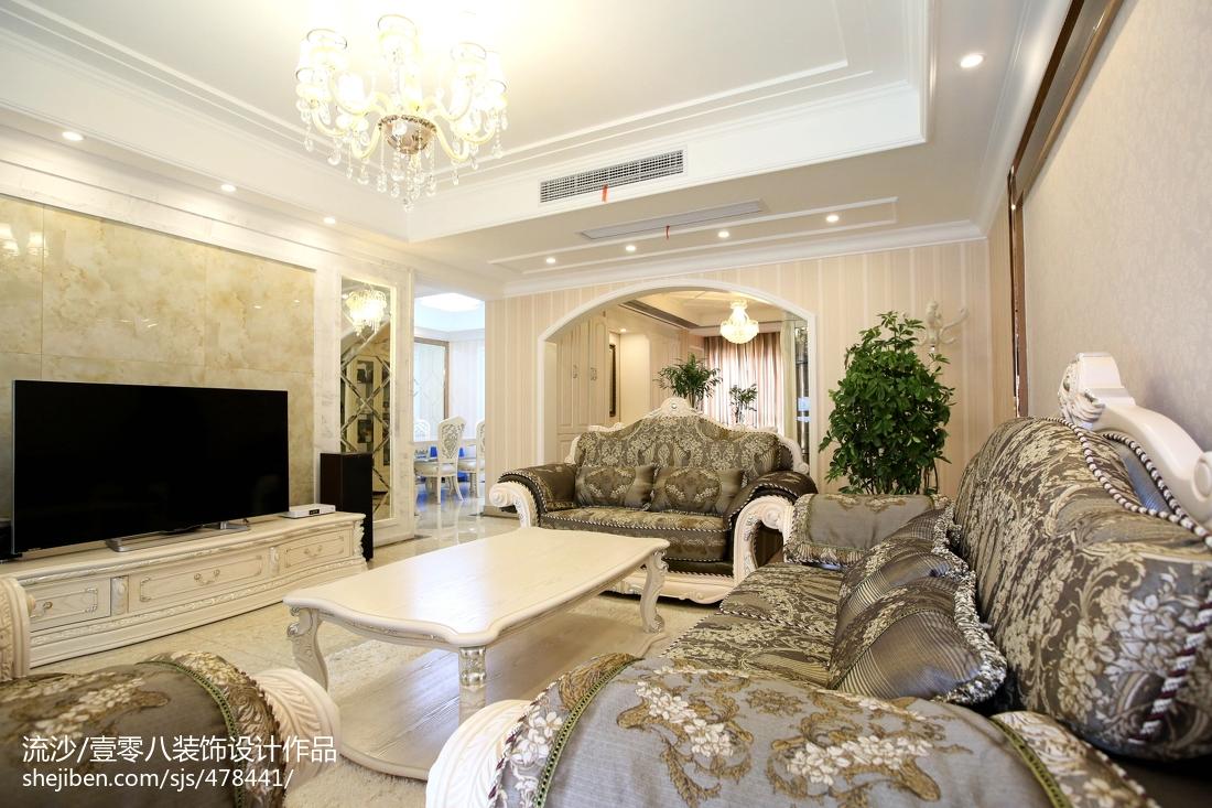 2018精选面积126平欧式四居客厅装修效果图片客厅