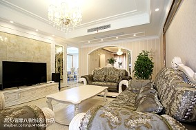 2018精选面积126平欧式四居客厅装修效果图片四居及以上欧式豪华家装装修案例效果图