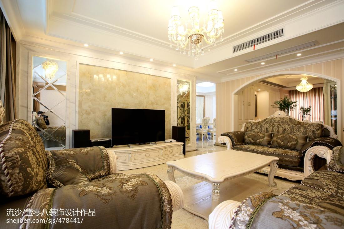 悠雅198平欧式四居设计美图四居及以上欧式豪华家装装修案例效果图