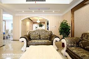 精选面积110平欧式四居客厅效果图片欣赏四居及以上欧式豪华家装装修案例效果图
