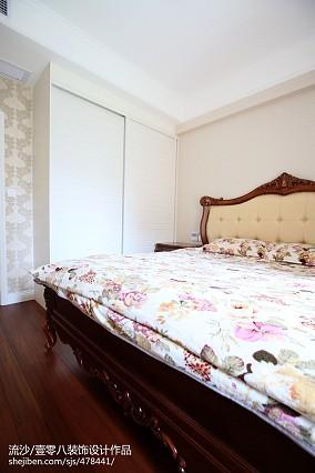 精致138平欧式四居设计美图四居及以上欧式豪华家装装修案例效果图