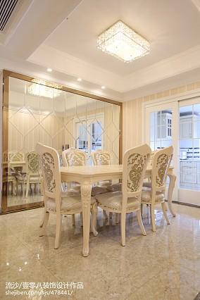 面积143平欧式四居餐厅实景图片大全四居及以上欧式豪华家装装修案例效果图