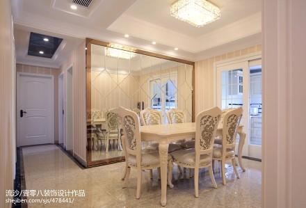 精美130平米四居餐厅欧式欣赏图厨房
