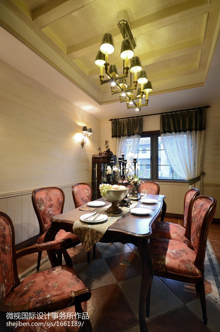 精选130平米美式别墅餐厅装修欣赏图片厨房窗帘美式经典餐厅设计图片赏析