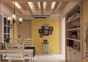 精美地中海三居餐厅装修设计效果图片