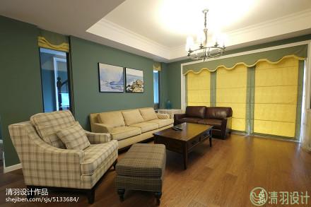 精致118平美式三居客厅装饰图片客厅