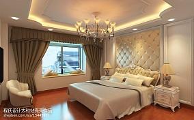 运城金鑫大酒店豪华包间图片