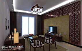 运城金鑫大酒店贵宾室图片