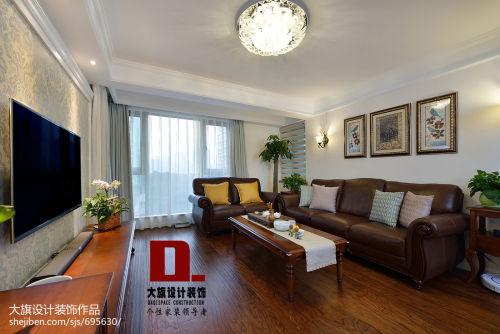 热门面积142平美式四居客厅装修图客厅窗帘四居及以上美式经典家装装修案例效果图
