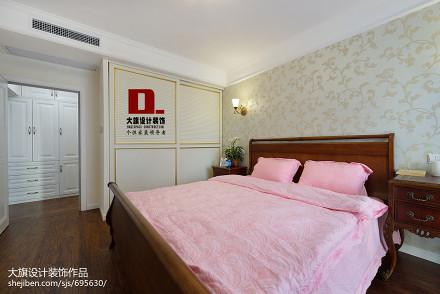 平米四居卧室美式效果图片大全卧室
