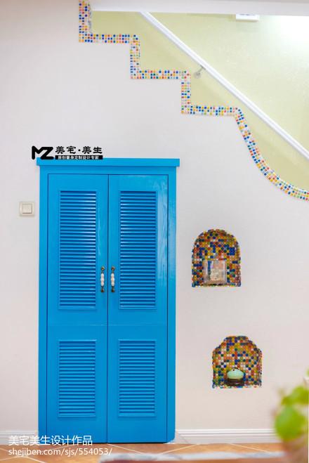 精选129平米地中海复式客厅装修图客厅