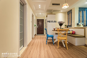 平米二居餐厅混搭欣赏图片61-80m²二居潮流混搭家装装修案例效果图