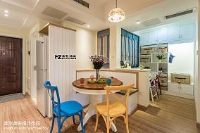 面积75平混搭二居餐厅效果图片大全61-80m²二居潮流混搭家装装修案例效果图
