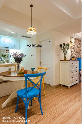 2018精选面积70平混搭二居餐厅装修效果图片61-80m²二居潮流混搭家装装修案例效果图