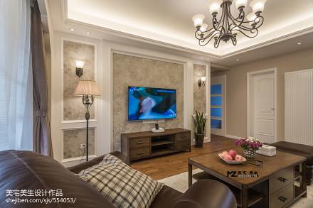 精致92平美式三居客厅装修图客厅