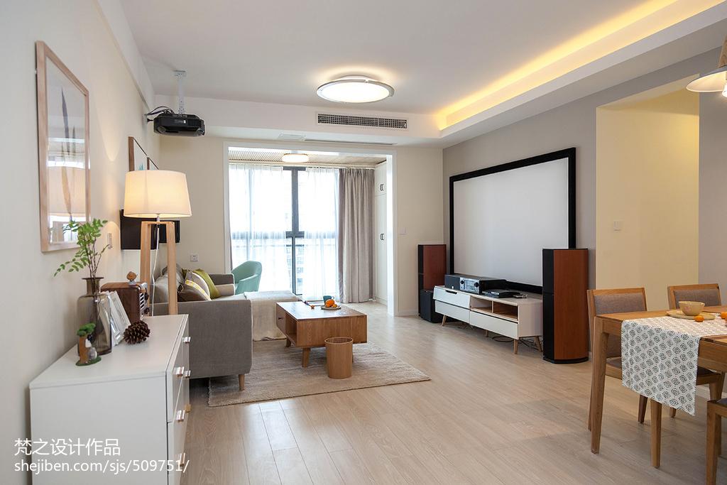 精选103平米三居客厅混搭装修设计效果图片欣赏客厅