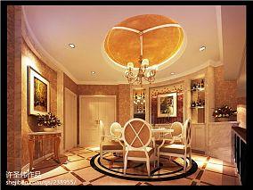 轻奢128平欧式四居餐厅装修装饰图厨房欧式豪华设计图片赏析