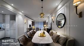现代风格餐厅设计效果图片样板间现代简约家装装修案例效果图