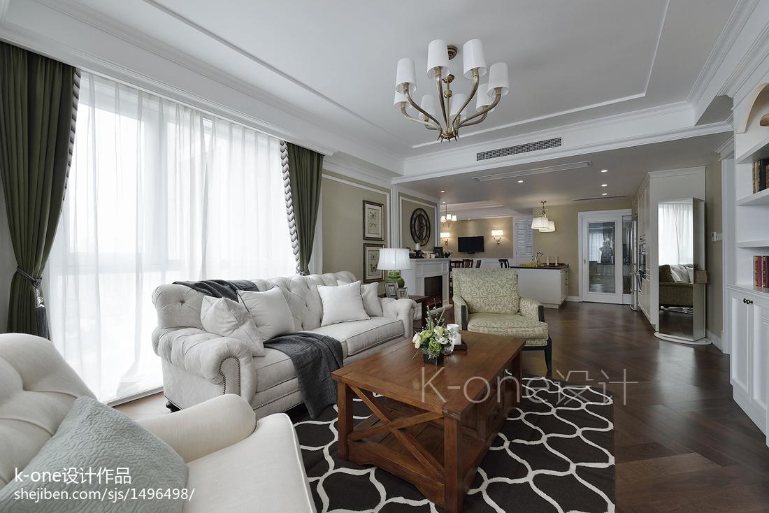 热门面积134平美式四居客厅欣赏图片客厅窗帘美式经典客厅设计图片赏析