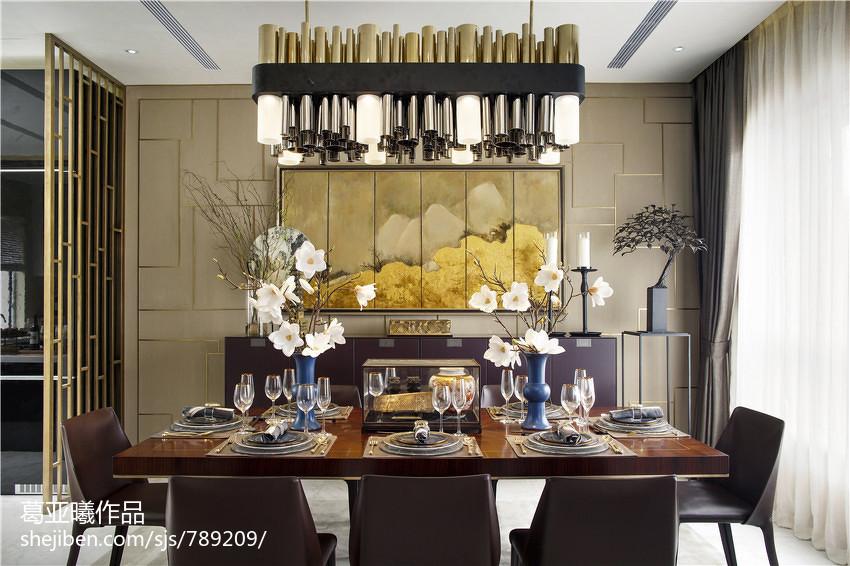 热门139平米中式别墅餐厅装修效果图厨房中式现代餐厅设计图片赏析