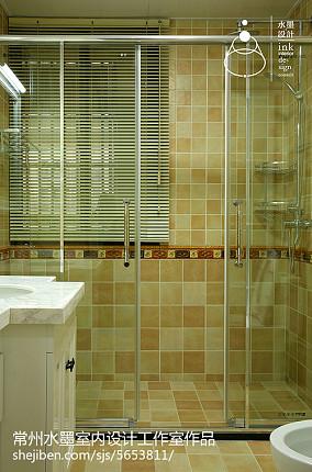 2018精选88平米美式小户型卫生间装修图片欣赏卫生间2图设计图片赏析