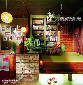 北京国际温泉酒店会议室装修图片