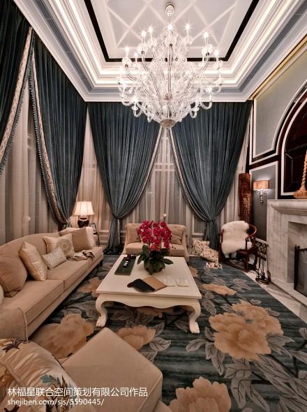 精美121平方混搭别墅客厅装修实景图片欣赏