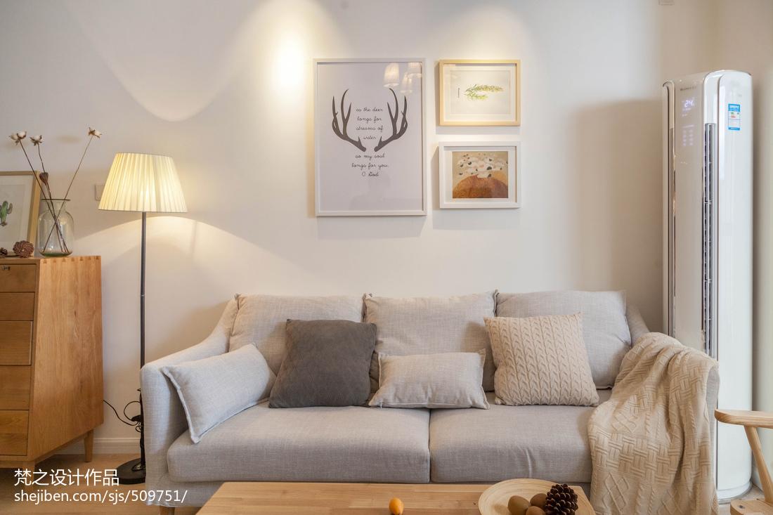 大小104平混搭三居客厅装饰图客厅