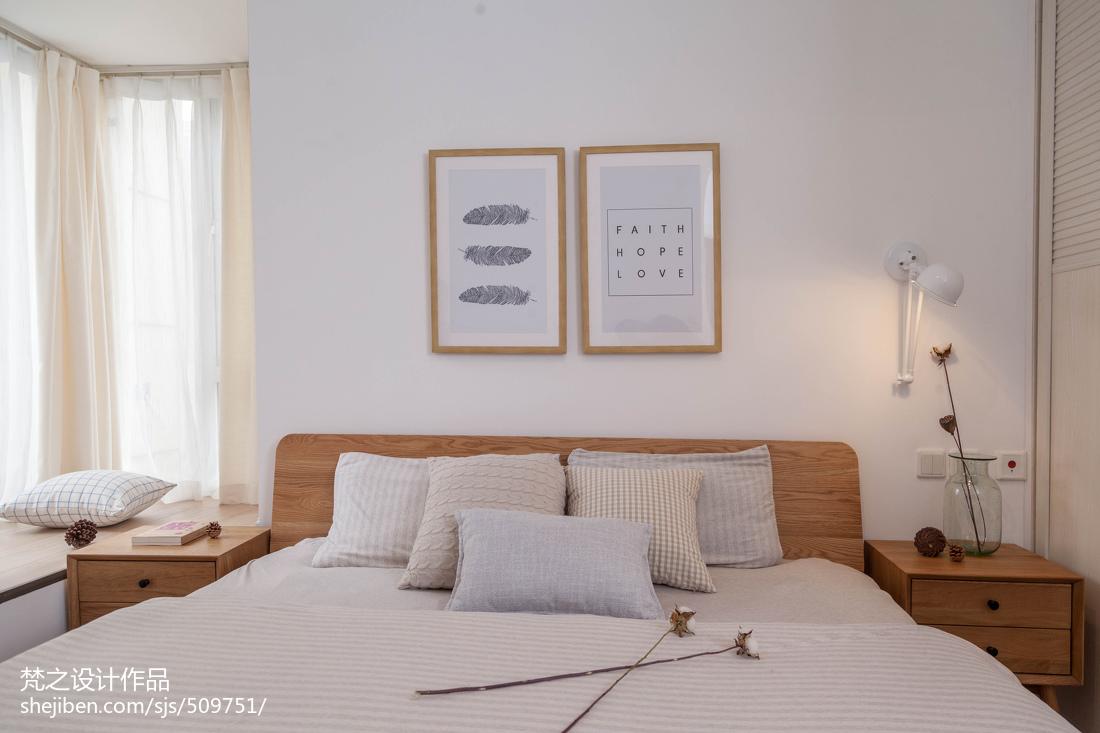 热门103平方三居卧室混搭设计效果图卧室