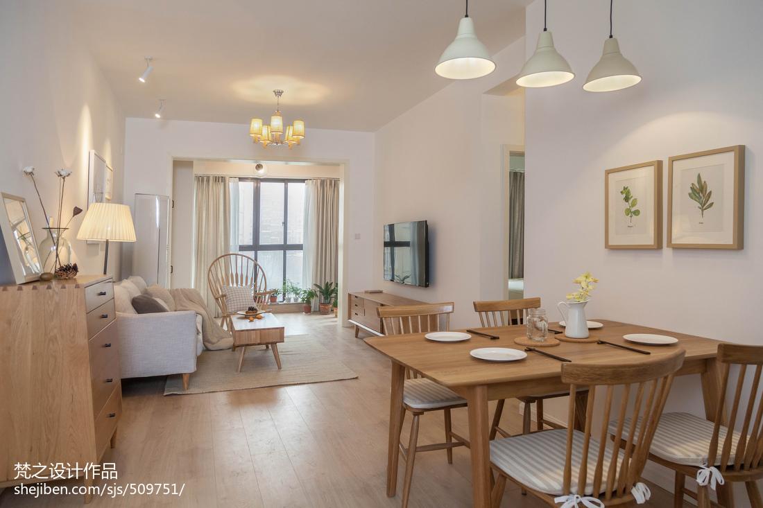 悠雅105平混搭三居客厅效果图欣赏客厅