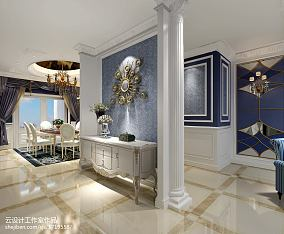 124平米四居玄关欧式装修设计效果图片