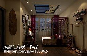 传统日式家具