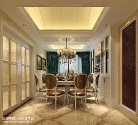 面积130平复式餐厅欧式装修实景图片