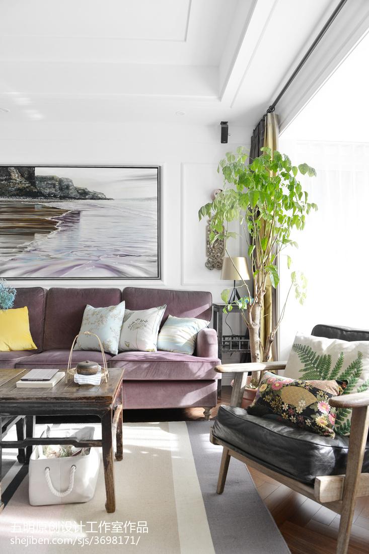 热门面积90平混搭三居客厅装修效果图片客厅