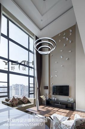 2018精选面积121平复式客厅现代装修图