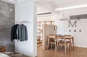 精选79平方二居餐厅现代装饰图