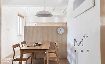 2018面积84平现代二居餐厅装修实景图片大全