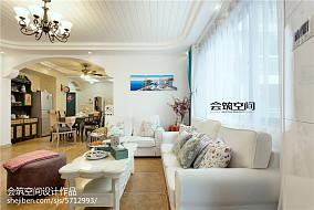 地中海三居客厅装修效果图片大全