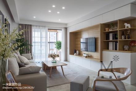 大气142平中式三居客厅设计案例三居中式现代家装装修案例效果图