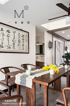 2018精选143平米四居餐厅中式装修图片大全四居及以上中式现代家装装修案例效果图