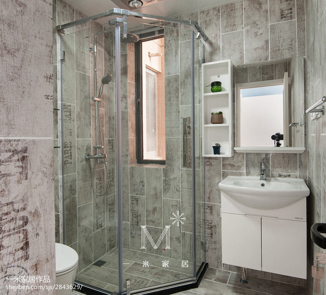 精选面积92平现代三居卫生间装修图卫生间
