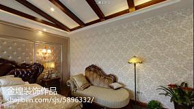20平米温馨客厅装修