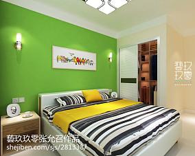 精选85平米现代小户型卧室装修欣赏图片大全
