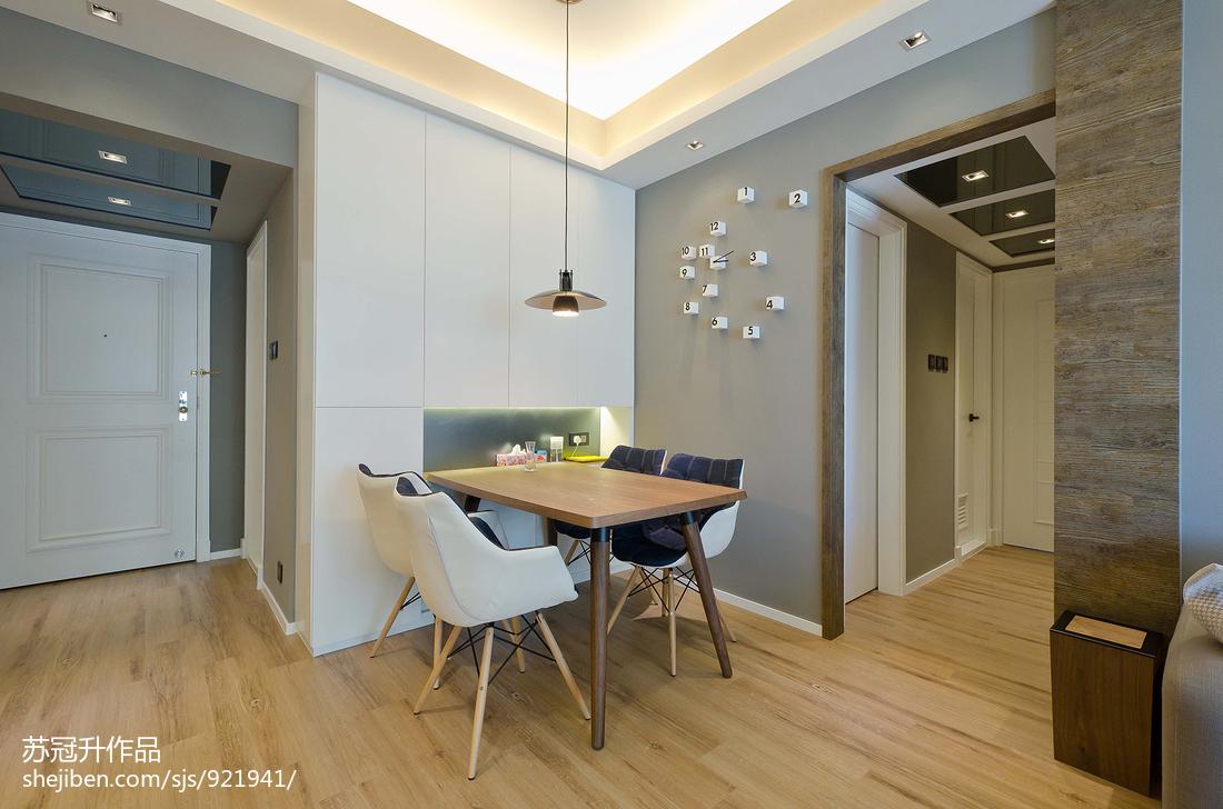 2018大小98平现代三居餐厅装修设计效果图厨房木地板现代简约餐厅设计图片赏析